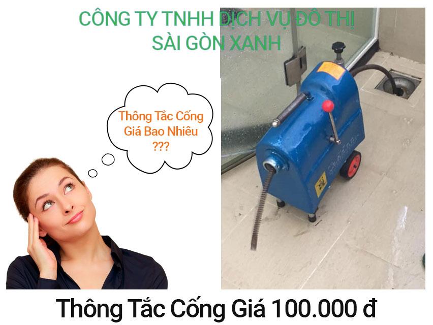 poster-thong-tac-cong-tai-Ha-Noi